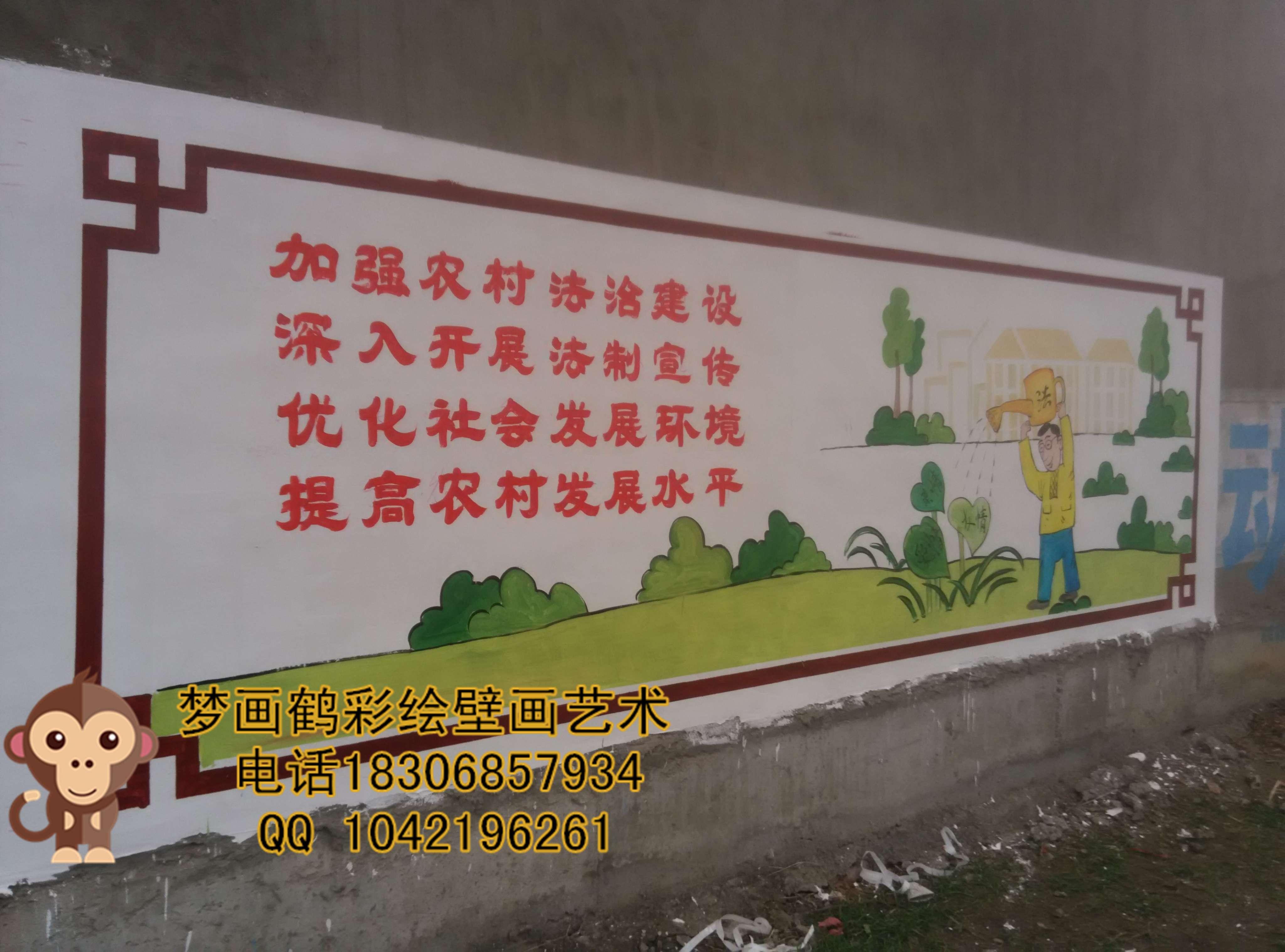 3 室外墙绘:幼儿园,学校墙绘,围墙宣传画,农村城市文化墙.